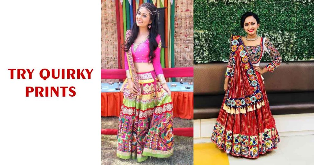 QUIRKY PRINTS